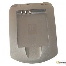 LS2113 Adaptor incarcator pentru SONY