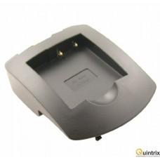 LS2351 Adaptor incarcator pentru SONY NP-BN1